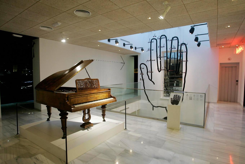 Museo Interactivo de la Música MIMMA