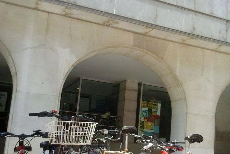 Biblioteca Provincial de Huelva