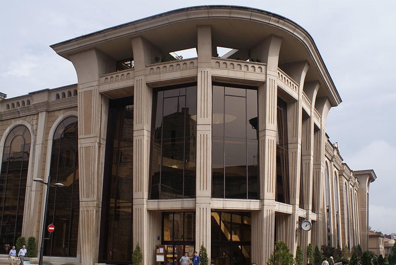Auditorio - Palacio de Congresos Príncipe Felipe