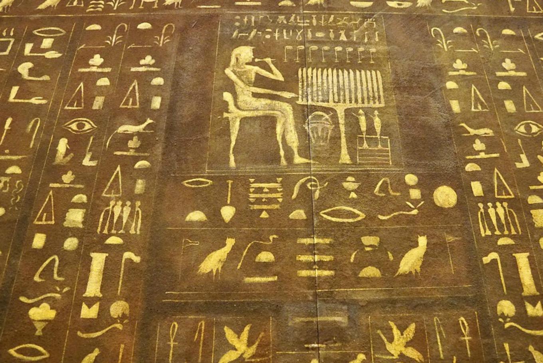 Campamento de Egipto Antiguo en Museo Egipcio (Barcelona)