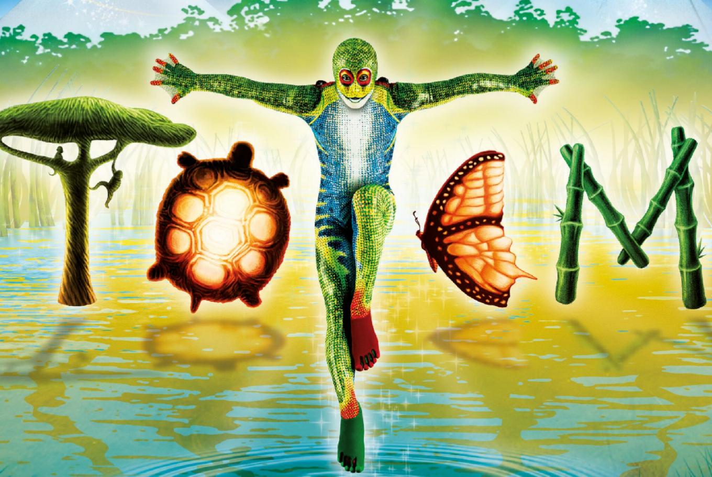 Cirque Du Soleil estrena su nuevo espectáculo 'Totem' en Charco de la Pava (Sevilla)