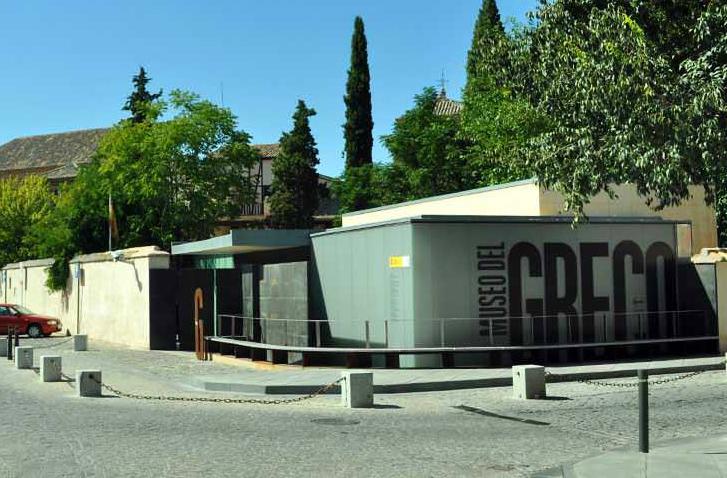 Museo del Greco (Toledo