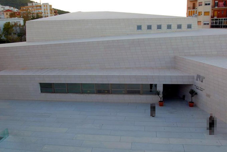 Nuevo Teatro Infanta Leonor